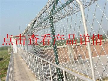 四川护栏网厂家
