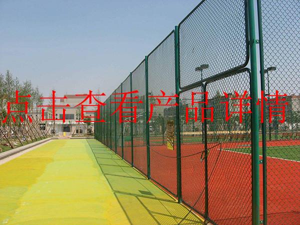 四川围栏网厂家