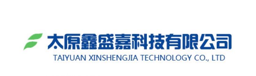 AG玻璃合作客戶:太原鑫盛嘉科技有限公司