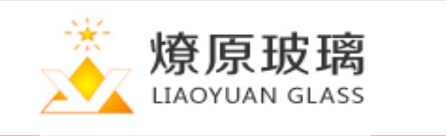 深圳不反光玻璃合作夥伴:燎原玻璃