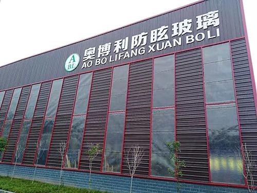 廣州福建防眩玻璃廠家工廠展示
