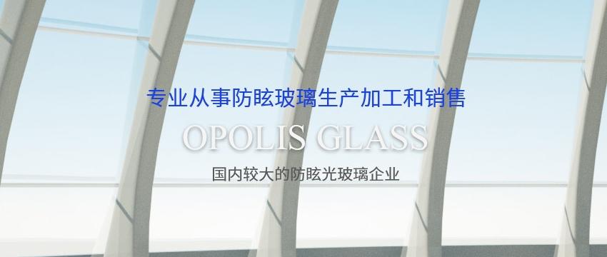 四川防眩玻璃