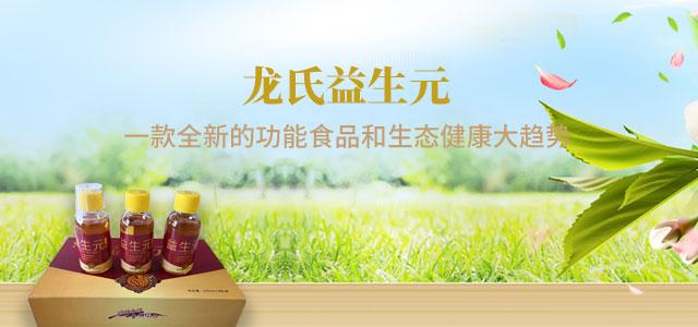 南陽坤宇實業有限公司