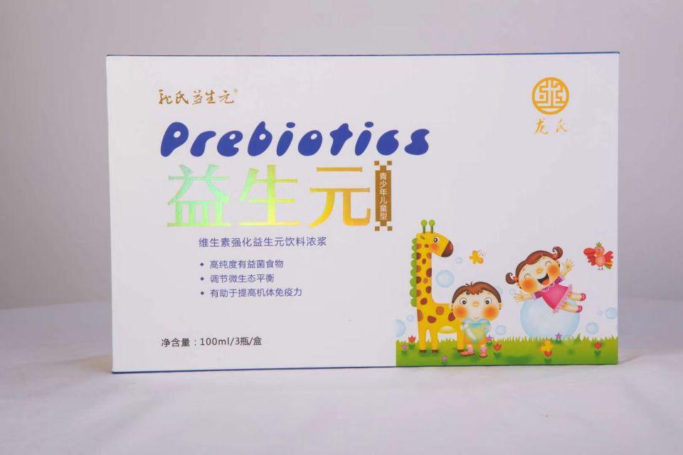儿童肠胃调理