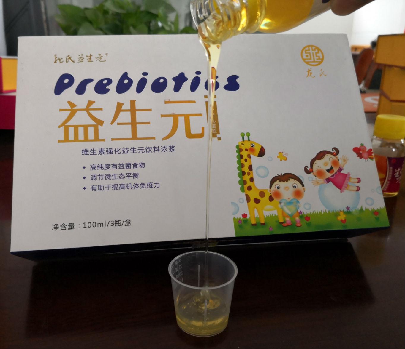 儿童免疫力调节