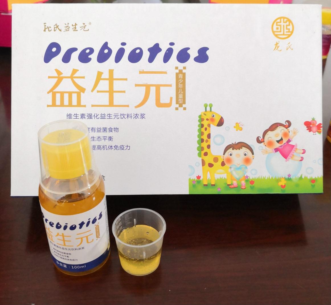 喝龙氏益生元,宝宝没积食了,更健康