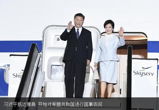 习近平开启年内第七次外访 中国与世界的又一次深度互动