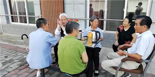 乐虎国际app官网养老服务