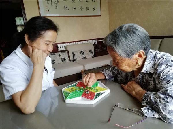 乐虎国际app官网智慧养老机构