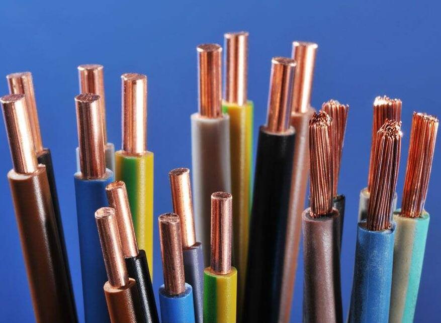 西安铜芯电缆