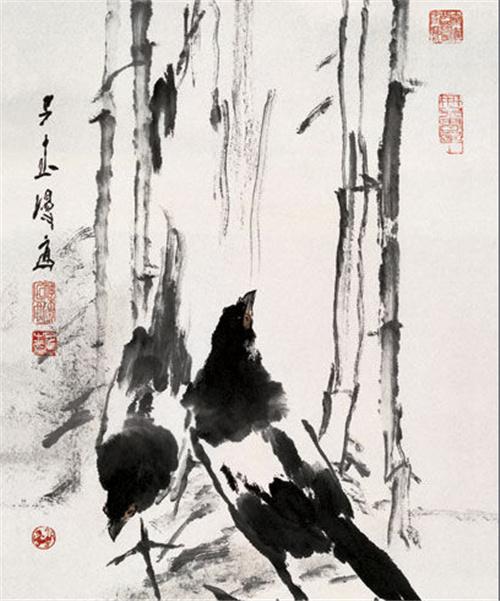 西安王子武字画收购