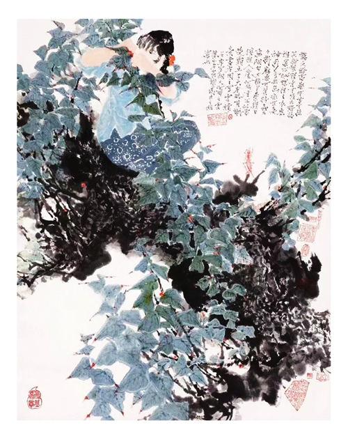 石鲁字画69*69