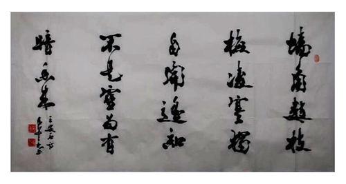 吴三大字画