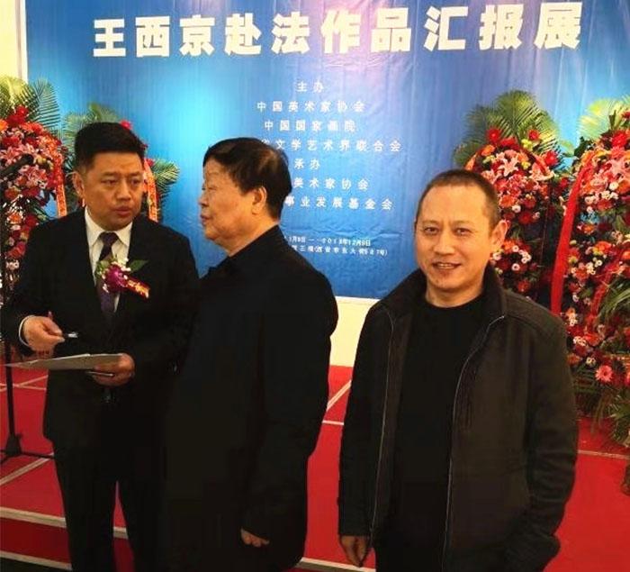 王西京赴法作品汇报展合影