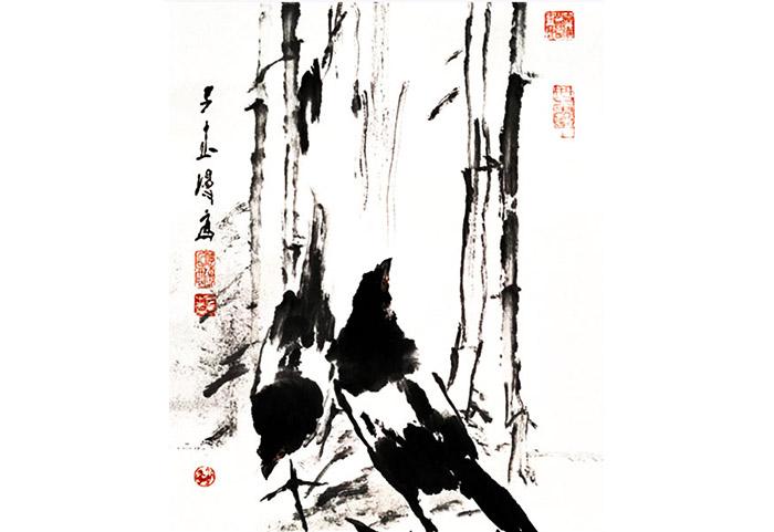 西安王子武字画收购-鸟