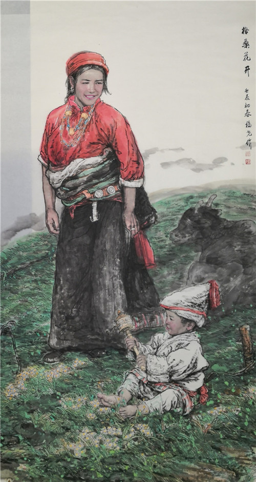杨光利字画