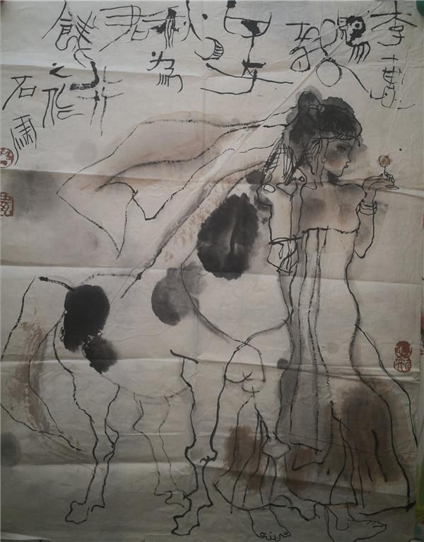 石虎字画作品展示