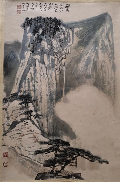 西安何海霞字画