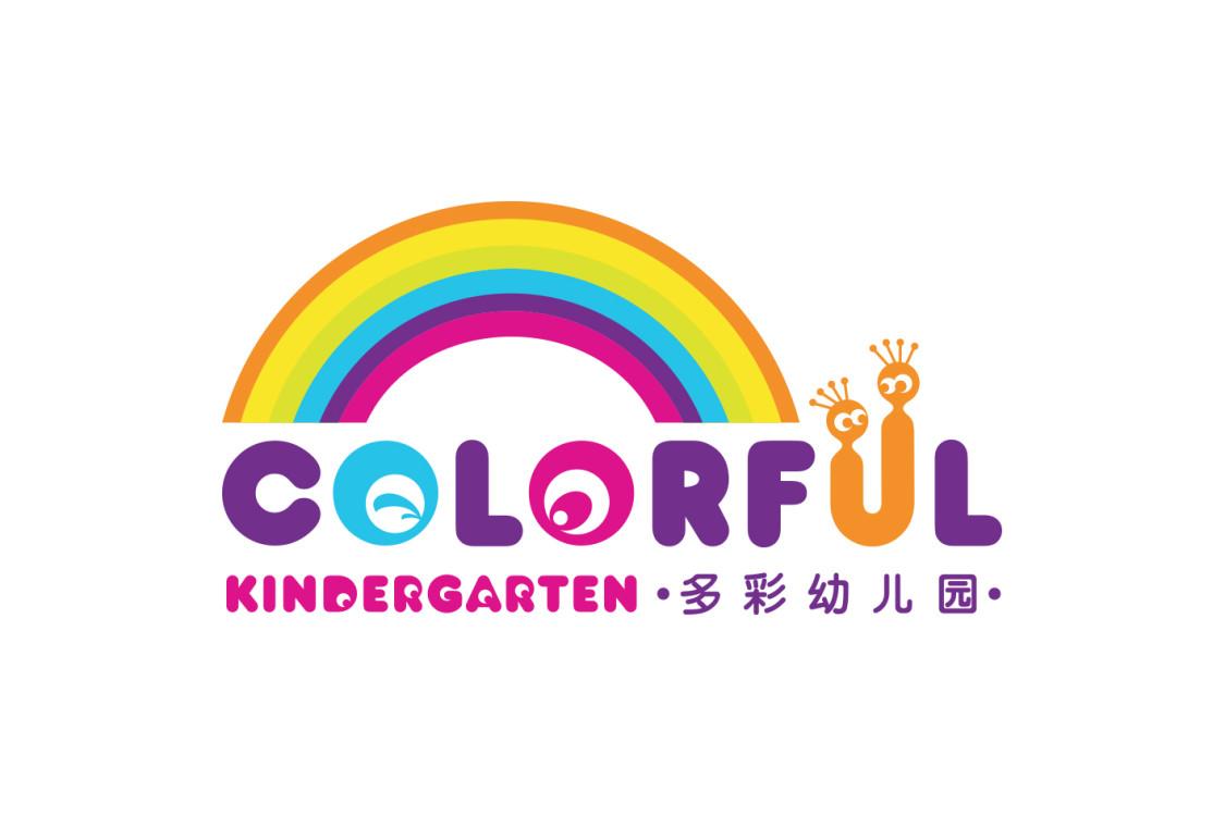 盛世长安-多彩幼儿园