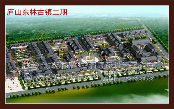 湖北园林景观设计—庐山东林古镇