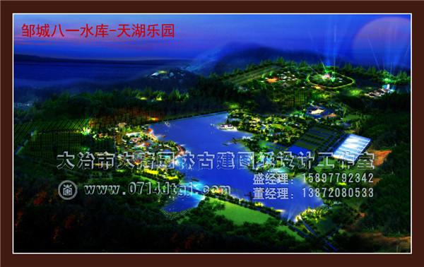 湖北公园广场设计—邹城八一水库-天湖乐园
