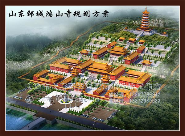 湖北园林景观设计—山东邹城鸿山寺规划方案