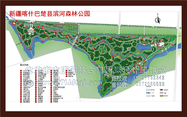湖北公园广场设计—新疆喀什巴楚县滨河森林公园