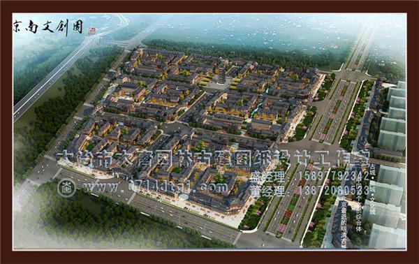 湖北仿古建筑设计—京南文创园