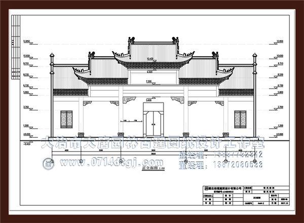 湖北仿古建筑设计施工
