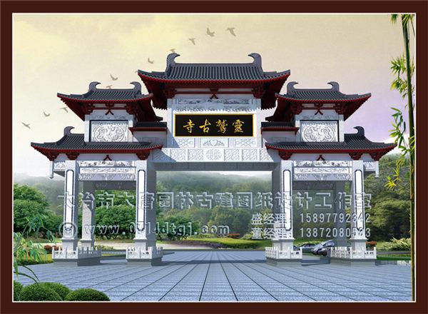 湖北仿古建筑设计—古寺门楼设计方案