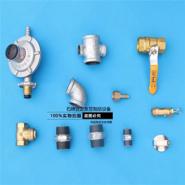 大益节能商用燃气节能蒸汽机