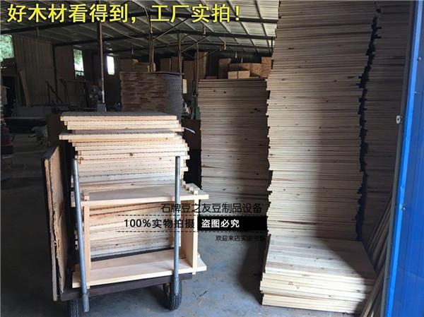 湖北豆皮机—豆制品专用豆腐板