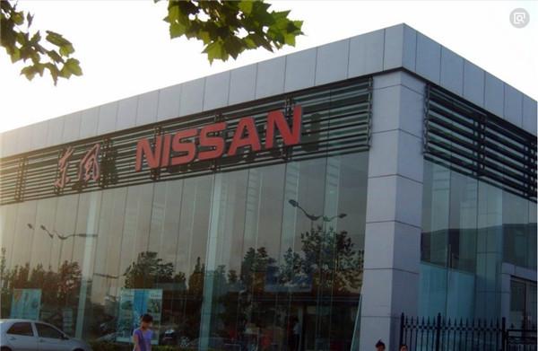 武汉钢化玻璃——东风日产案例