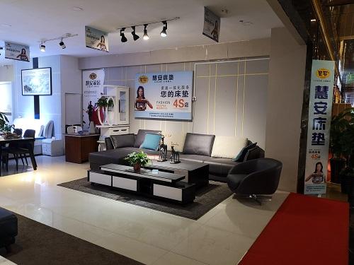 广东佛山慧安家居真皮沙发4S店