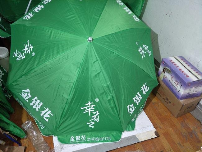 西安帐篷太阳伞定制