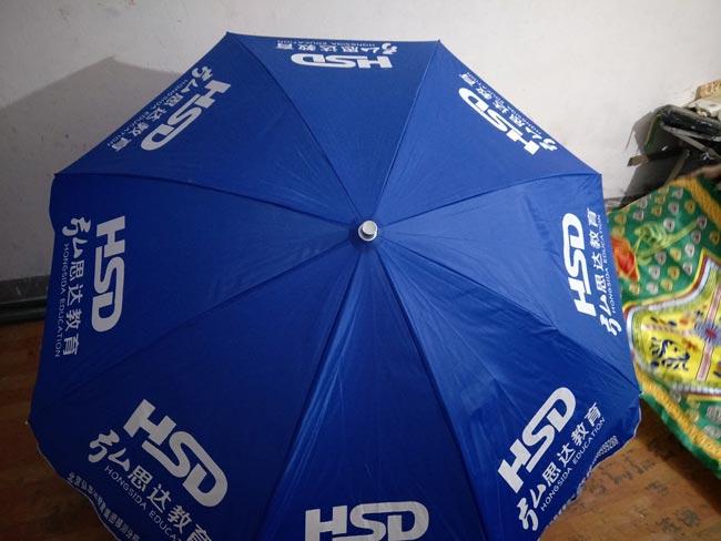 西安帐篷太阳伞价格