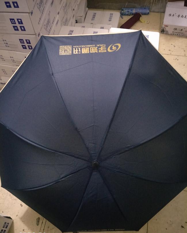 西安礼品伞价格