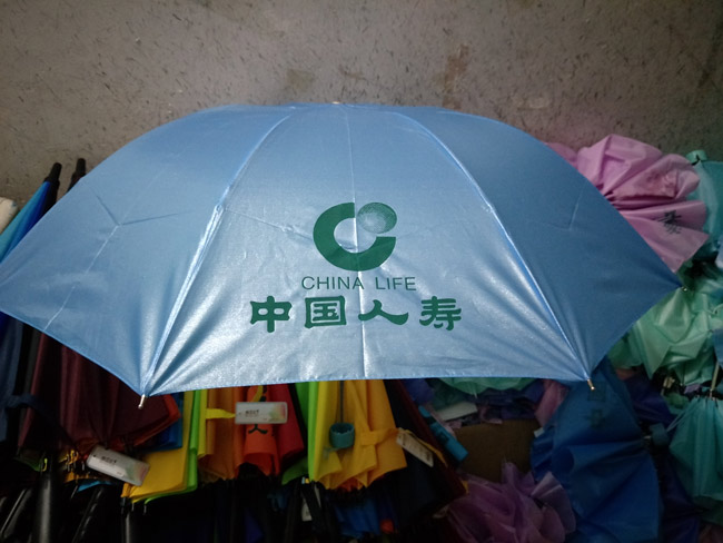 西安礼品伞哪家好