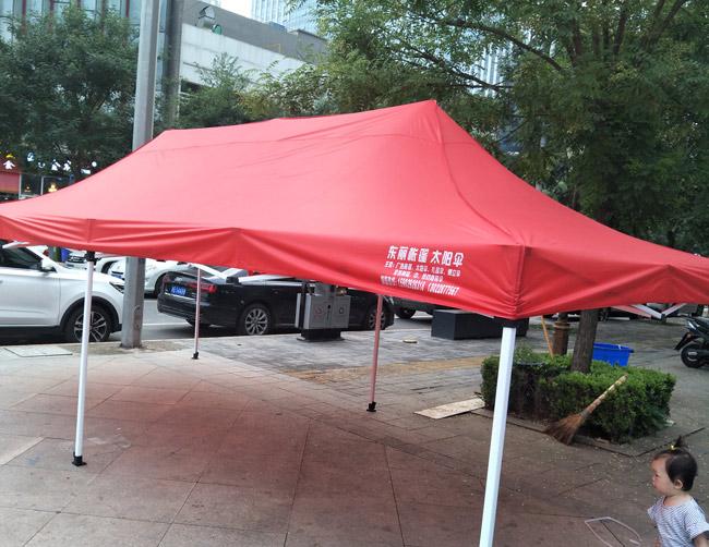 东丽礼品帐篷太阳伞活动照片