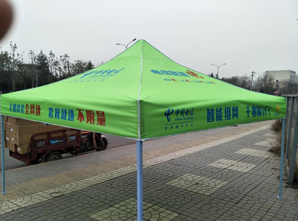 西安优质帐篷太阳伞