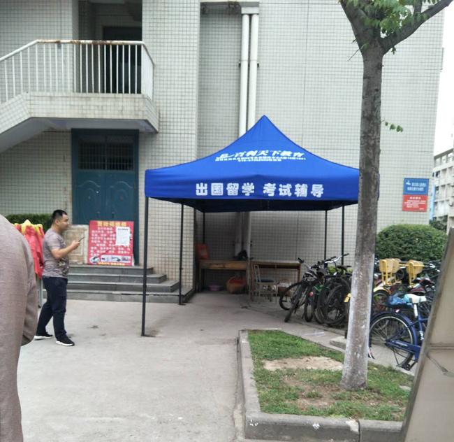 西安东丽礼品提供帐篷太阳伞和大伞展示