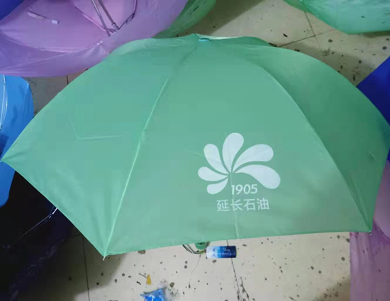 西安礼品伞