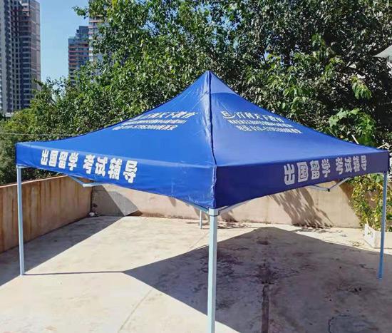 东丽礼品店与西安百利天下送到交通大学合作帐篷太阳伞