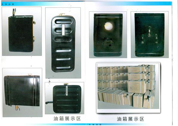 液压油箱产品