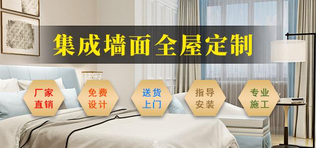 荆州市卓创装饰设计有限公司