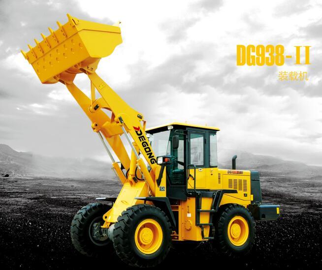 DG938-II装载机性能特点