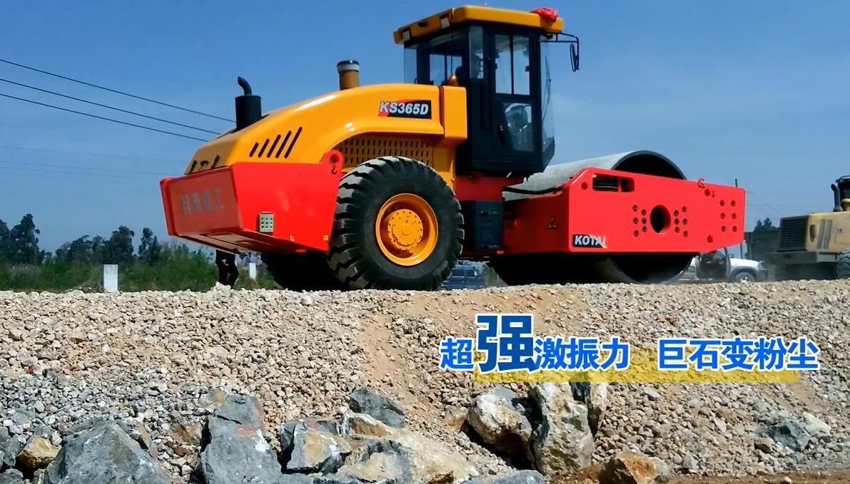 科泰压路机代理商见证巨石变粉末