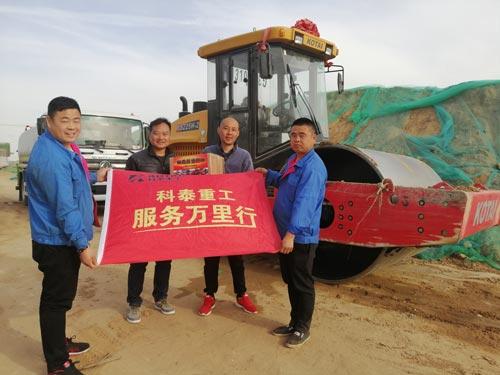 """晟辉工程机械""""科泰重工服务万里行""""活动"""