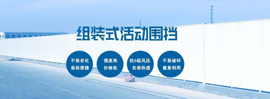 四川乐虎国际官方网app工程