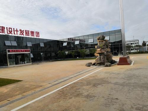 北京城五工程建设有限公司-U型临时办公楼